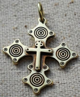 "Крест латунний ""Помме-2"""